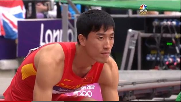 Lui Xiang
