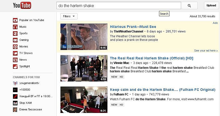 Search Harlem Shake